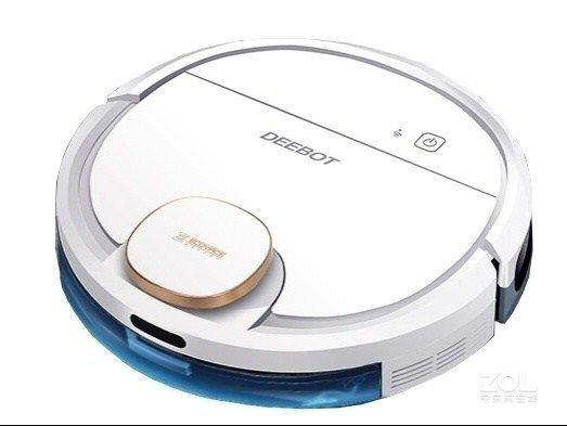 Robot Hut Bui Ecovacs Deebot Dn320 Like New P177 1587116414800